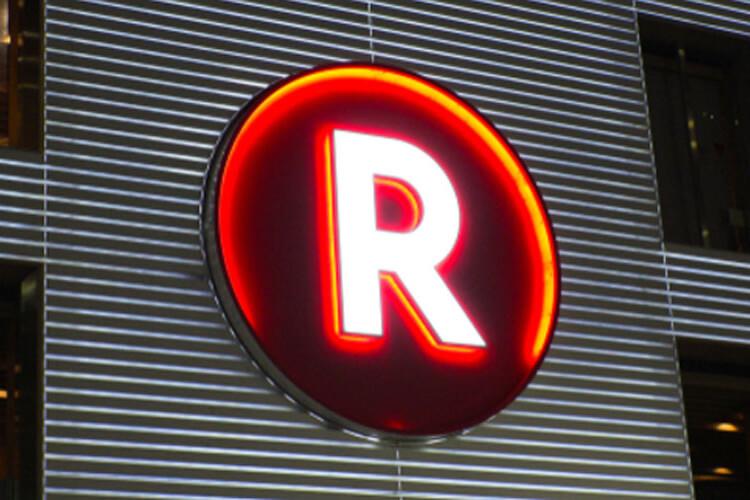 Rakuten Delays Launch of 5G in Japan
